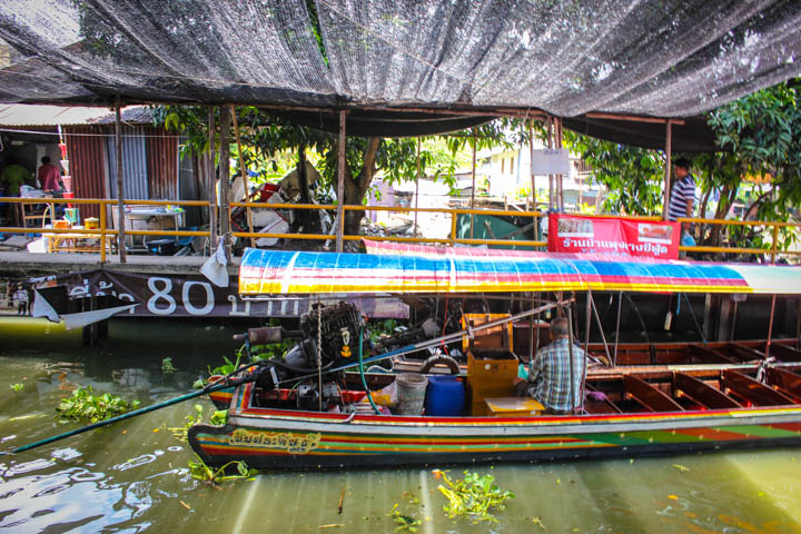 Khlong Lat Mayom_floating_market